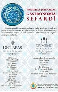 Jornada Gastronomía Sefardí